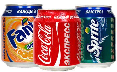 a96725_a474_Russian-express-cans