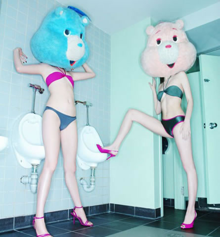 wtf-pics-care-bear-toilets