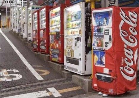 96 Vending Machine Imposter